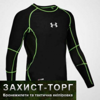 Термобелье UNDER ARMOUR RECHARGE ENERGY SUIT